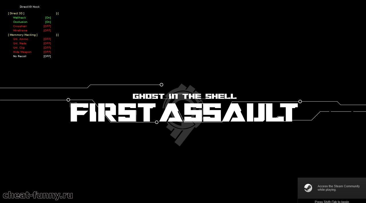 Чит на Ghost In The Shell: First Assault D3D 1.3